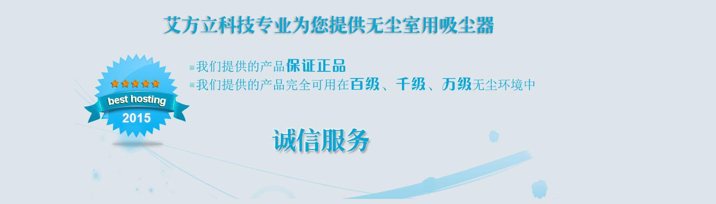 韩国进口KV系列无尘室吸尘器